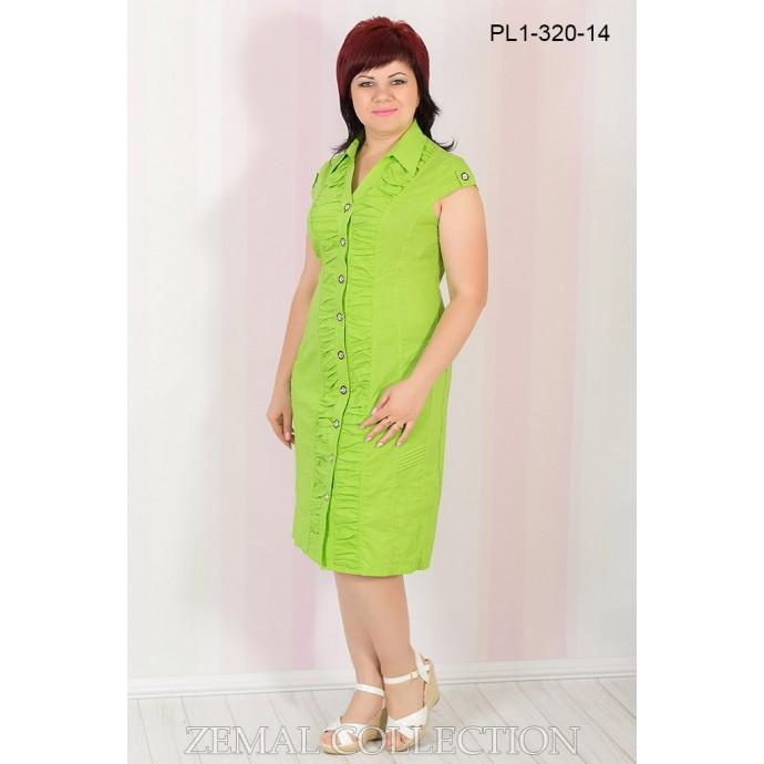 Сарафан женский НС PL1-320