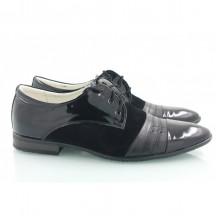Кожаные мужские туфли комбинированные КИРА8423-М-2