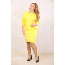 Платье Синтия жёлтое ЗММ 50040