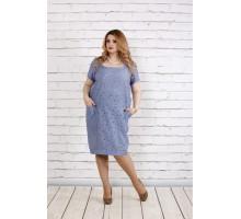 Светлое платье-мешок ККК1828-0743-3