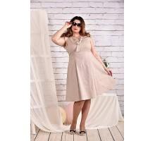 Бежевое платье 42-74 размер ККК458-0455-1