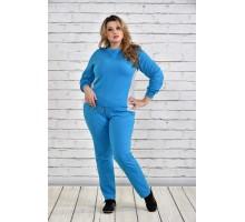 Спортивный костюм голубой ККК1522-0337-3