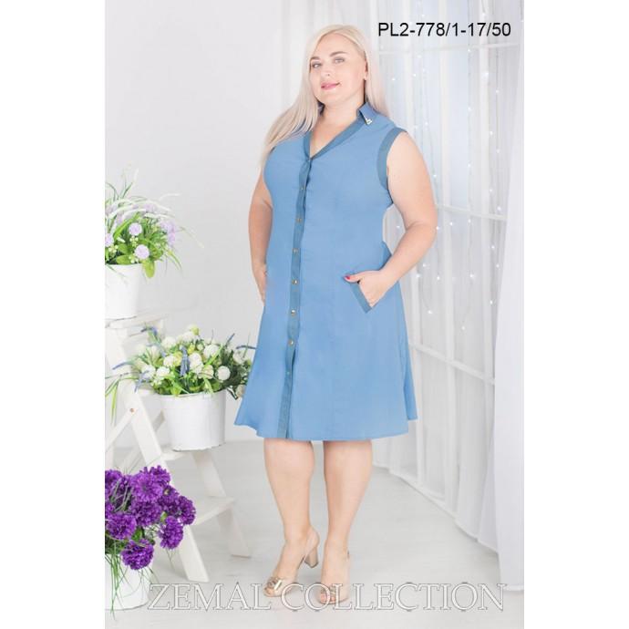 Сарафан НС PL2-778-1-1